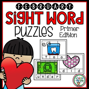 February Sight Word Puzzles {Primer}