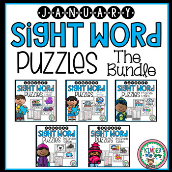 January Sight Word Puzzles Bundle