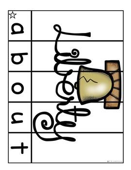 Sight Word Puzzles Bundle - July