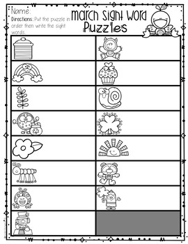 March Sight Word Puzzles Bundle