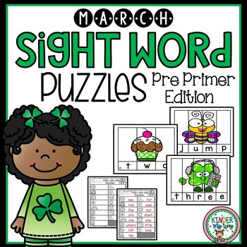 Sight Words Kindergarten | March Sight Words  {Pre Primer}