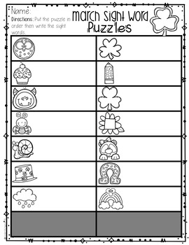 March Sight Word Puzzles {Primer}