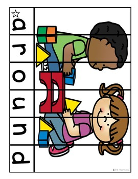 Sight Word Puzzles September Bundle