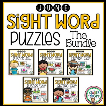 Sight Word Puzzles Bundle - June