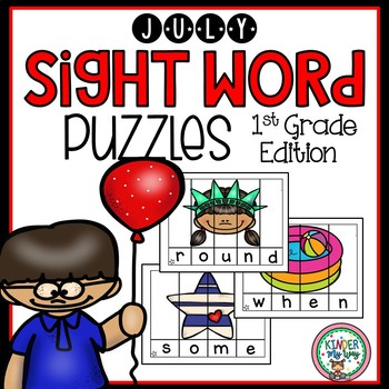 Sight Word Puzzles July