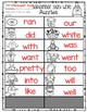 Sight Word Puzzles September | Sight Word Centers
