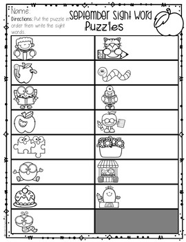Sight Word Puzzles | Sight Word Practice