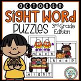 Sight Words Kindergarten | Sight Word Centers October