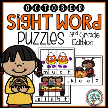 Sight Words Kindergarten | Sight Word Centers October