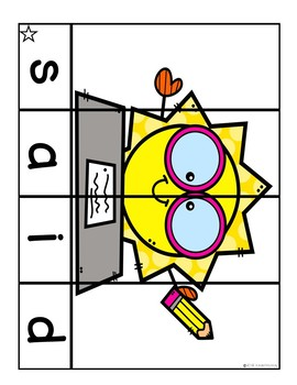 Sight Words Kindergarten   Sight Word Puzzles - August