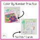 Teen Numbers Practice