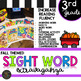 Fall Themed Third Grade Sight Words Color by Code Activities