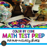Spring Color by Code Math Test Prep