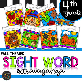 Fall Themed Fourth Grade Sight Words Color by Code Activities