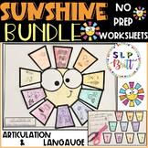 SUNSHINE BUNDLE (ARTICULATION & LANGUAGE) NO PREP WORKSHEETS, SUMMER