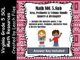 Grade 5 Math VA SOL 5.8ab Squares & Rectangles Bundle