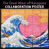 The Great Wave off Kanagawa Collaboration Poster