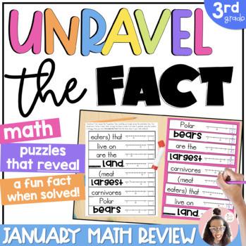 3rd Grade January Math Puzzles   Unlock the Fact   Math Centers  