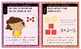 8 Standards of Mathematics Posters K-2