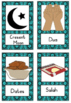 Eid Décor! Ramadan Mubarak! Printable decorations