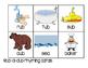 Favorite Nursery Rhyme Activities (Growing Bundle)