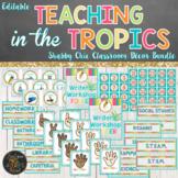 Beach Classroom Theme Decor Bundle - Editable