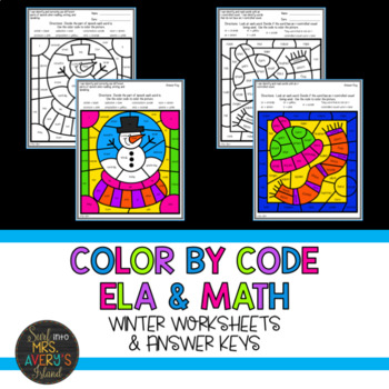 Color by Code ELA and Math Worksheets by Kelly Avery Mrs Avery's Island