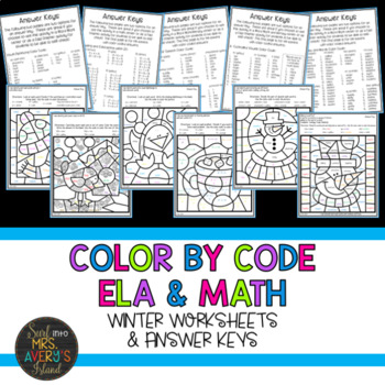 Color by Code ELA and Math Worksheets