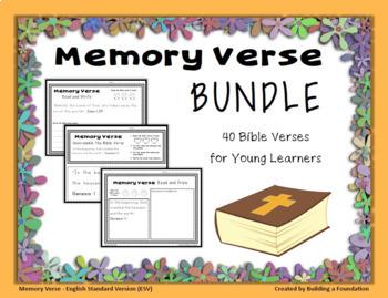 Bible Memory Verses - BUNDLE: Activities for Memorizing Scripture