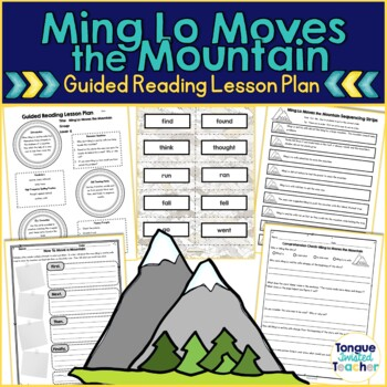Ming Lo Moves the Mountain by Arnold Lobel, Guided Reading Lesson Plan Level K