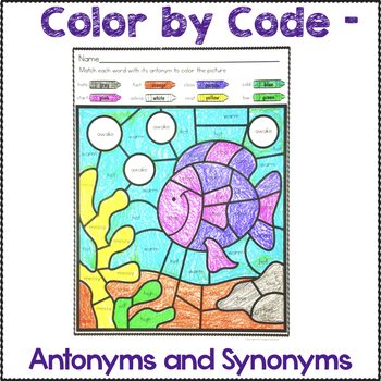Synonyms and Antonyms Color by Code Worksheets