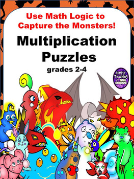 Multiplication Scavenger Hunt Logic Puzzle Games
