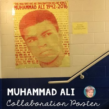 Muhammad Ali Collaboration Portrait Poster - Great Black History Month Activity