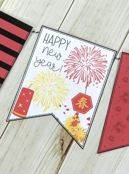 Chinese New Year Classroom Decor Banner Pack