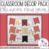 Chinese New Year Classroom Decorations