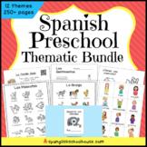 Preschool Spanish Vocabulary Bundle