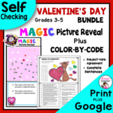 Valentine's Day Color by Code and Magic Picture Grammar Bundle
