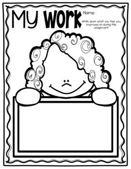 Self-Reflection Sheets