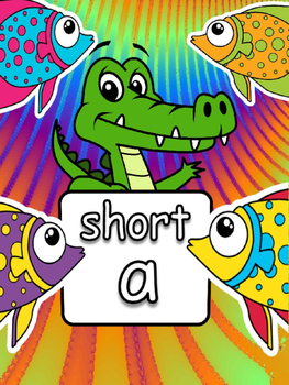 short a game