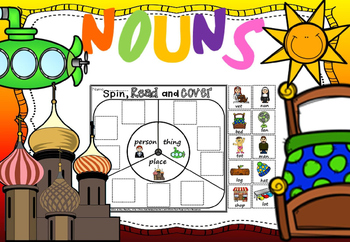 spin read and cover nouns