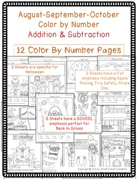 August - September - October Color by Number - Addition and Subtraction