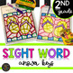 Second Grade Summer Themed Sight Word Color by Code End of the Year Activities