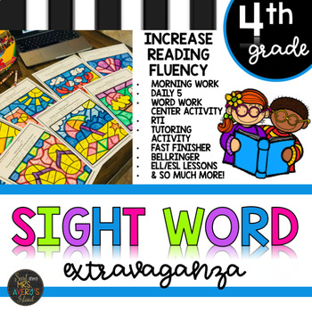 Fourth Grade Summer Themed Sight Word Color by Code End of the Year Activities