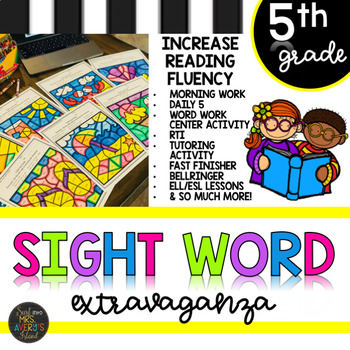 Fifth Grade Summer Themed Sight Word Color by Code End of the Year Activities