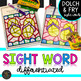 K-5 Summer Themed Sight Word Color by Code End of the Year Activities