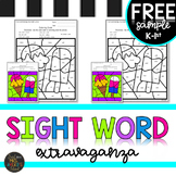 Back to School K-5th Sight Words Color by Code Activities | FREEBIE
