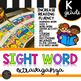 Kindergarten Summer Themed Sight Word Color by Code End of the Year Activities