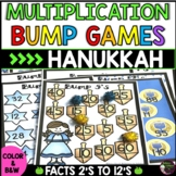 Multiplication Bump Games (Hanukkah themed)