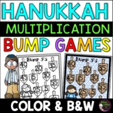 Multiplication Bump Games (Hanukkah themed)