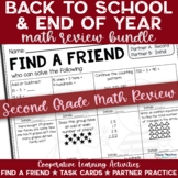 2nd Grade Beginning and End of the Year Math Review Activi